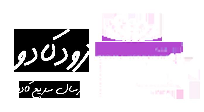zoodkado